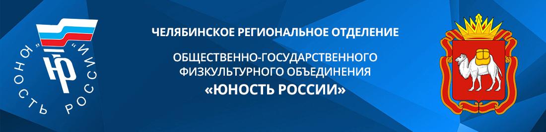 cheliabinsk.jpg