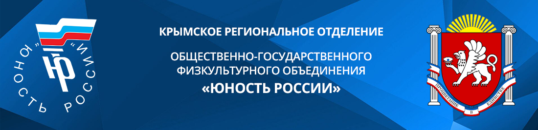 krym_ogfso_unost_rossii.jpg