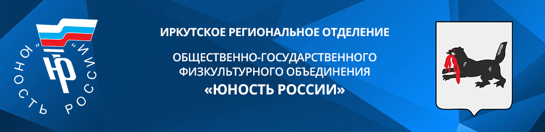 irkytsk2.jpg
